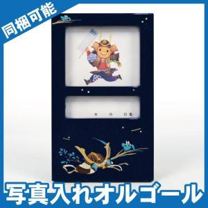 五月人形 オルゴール立札縦型(こいのぼり)|ningyohonpo