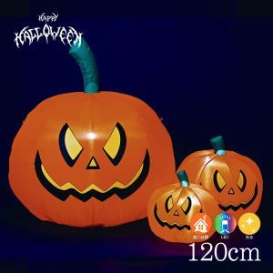ハロウィン 飾り 装飾 バルーン インフレータブル ゴースト オブジェ 置物 ハロウィーン HALLOWEEN 店舗装飾|ningyohonpo