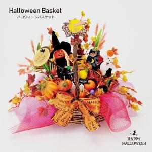 ハロウィンバスケット 手作り 飾り 装飾 ゴースト オブジェ 置物 ハロウィーン ハロウィン 店舗装飾 インテリア 玄関 かわいい おしゃれ 猫 おばけ バスケット|ningyohonpo