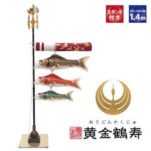 こいのぼり 鯉のぼり 室内鯉 室内飾り|ningyohonpo