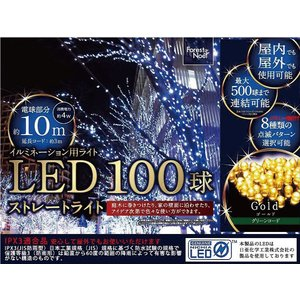 クリスマスツリー 北欧 LEDライト 100球ライト 飾り ningyohonpo