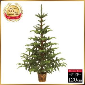 【ゾロ目クーポン】クリスマスツリー 北欧 ホプシーツリー120cm【高級ポットツリー】 飾り|ningyohonpo