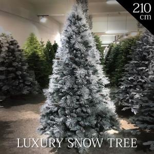 クリスマスツリー 北欧 ラグジュアリースノーツリー210cm 飾り ningyohonpo