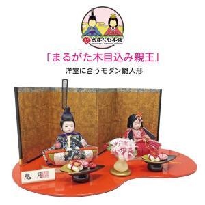 雛人形 ひな人形 2019 親王飾り コンパクト ケース飾り 収納飾り 当店の雛人形は大人気販売中で...