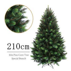 クリスマスツリー 北欧 ミックスパインツリー210cm 飾り ningyohonpo