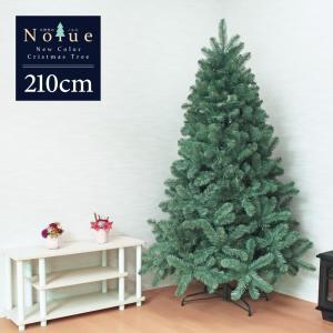 クリスマスツリー 210cm おしゃれ 北欧 nolue 飾り ningyohonpo