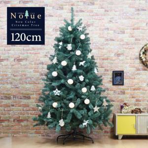 クリスマスツリー クリスマスツリー120cm おしゃれ 北欧 nolue exclusive  オーナメント セット LED|ningyohonpo