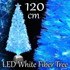 クリスマスツリー パールファイバーツリー120cm ブルーLED20球付 ヌードツリー 飾り|ningyohonpo