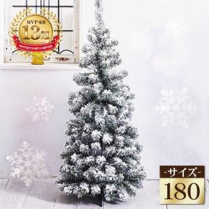 クリスマスツリー 北欧 クリスマスツリー 北欧180cmポップアップスノーツリー【スノー】 飾り