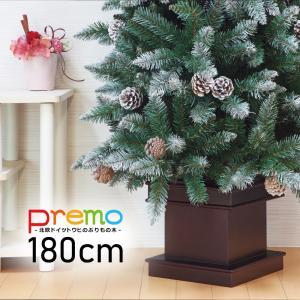 クリスマスツリー 180cm 木製ポット おしゃれ 北欧 premo 飾り ningyohonpo