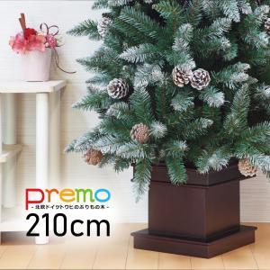 クリスマスツリー 210cm 木製ポット おしゃれ 北欧 premo 飾り|ningyohonpo