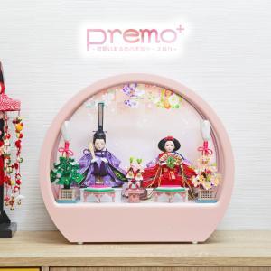 雛人形 Premo ひな人形 おしゃれ かわいい おひなさま お雛様 コンパクト ケース飾り ピンク 木製|ningyohonpo