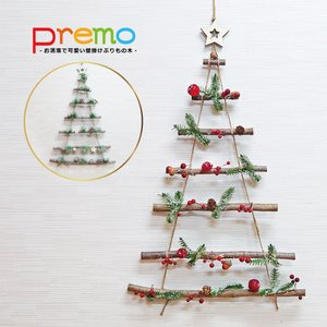 【数量限定特価】クリスマスツリー 北欧 おしゃれ 壁掛けPremoの木|ningyohonpo