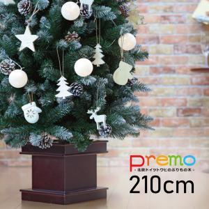 クリスマスツリー クリスマスツリー210cm おしゃれ 北欧 Premoの木 xclusive おしゃれ LED オーナメント セット ningyohonpo