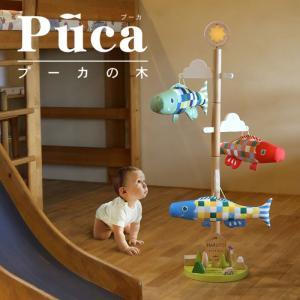 【ポイント10倍】室内飾り こいのぼり 鯉のぼり 室内鯉 プーカの木 Puca 徳永鯉|ningyohonpo
