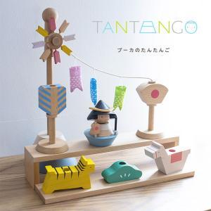 五月人形 コンパクト おしゃれ 兜飾り PUCA TANTANGO プーカのたんたんご  木製 大将...