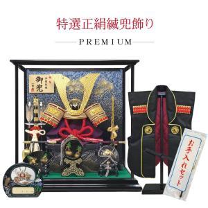 五月人形 コンパクト 兜飾り 兜ケース飾り アクリルケース オルゴール付 端午の節句 5月人形|ningyohonpo