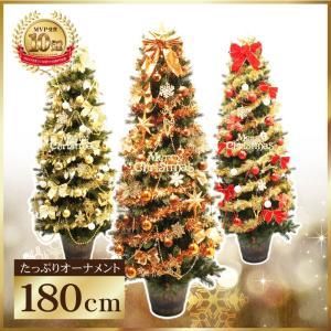 クリスマスツリー 北欧 プレミアムウッドベースツリー180cmポットツリーセット オーナメントセット 飾り|ningyohonpo