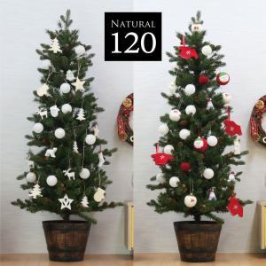 クリスマスツリー クリスマスツリー120cm おしゃれ 北欧 プレミアムウッドベース natural オーナメント セット LED|ningyohonpo