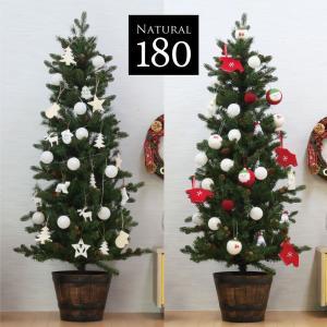 クリスマスツリー クリスマスツリー180cm おしゃれ 北欧 プレミアムウッドベース natural オーナメント セット LED|ningyohonpo