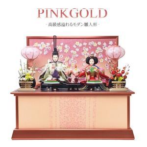 雛人形 ひな人形 ピンクゴールド収納 コンパクト 雛 収納飾り 親王飾り|ningyohonpo