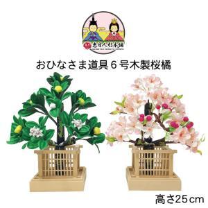 雛人形 ひな人形 木製桜橘6号 ningyohonpo
