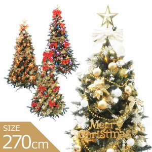 クリスマスツリー オーナメント スレンダーツリーセット270cm 北欧 飾り ningyohonpo