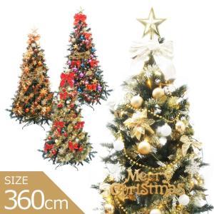 クリスマスツリー オーナメント スレンダーツリーセット360cm 北欧 飾り|ningyohonpo