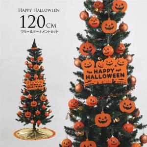 ハロウィン 飾り 装飾 ディスプレイ ツリー ゴースト オブジェ 置物 ハロウィーン HALLOWE...