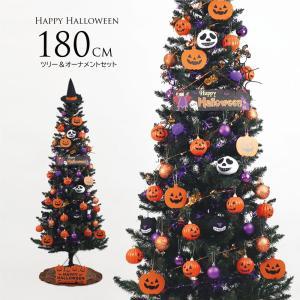 ハロウィン 飾り 装飾 ディスプレイ ツリー ゴースト オブジェ 置物 ハロウィーン HALLOWEEN 店舗装飾 180cm|ningyohonpo