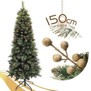 クリスマスツリー 北欧 テイスト 150cm北欧シャンパンスリムツリー 2019年度新作 飾り|ningyohonpo
