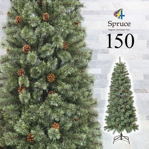 クリスマスツリー 北欧ヨーロッパトウヒツリー 150cm 飾り|ningyohonpo