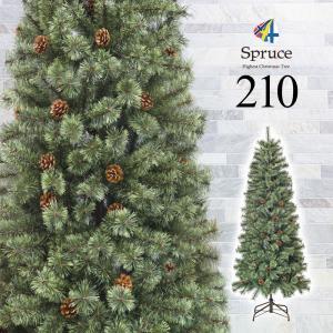 クリスマスツリー 北欧ヨーロッパトウヒツリー 210cm 飾り|ningyohonpo