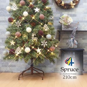 クリスマスツリー クリスマスツリー210cm おしゃれ 北欧 Spruce WOOL ウールボール  オーナメント セット LED ningyohonpo