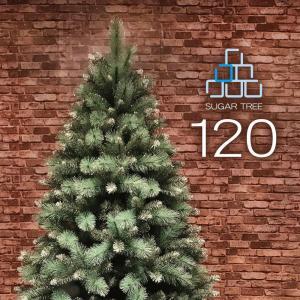 【ゾロ目クーポン】クリスマスツリー 120cm おしゃれ 北欧 SUGAR 飾り|ningyohonpo
