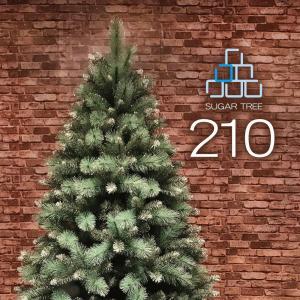 クリスマスツリー 210cm おしゃれ 北欧 SUGAR 飾り ningyohonpo