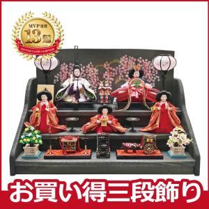 雛人形 ひな人形 メモリアル命名親王収納飾り ningyohonpo