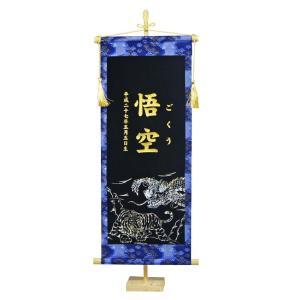 大特価特大波柄名前旗スタンドセット!  可愛いブルーの収納箱付き! 商品サイズ      約25cm...