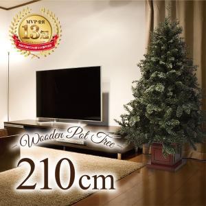 クリスマスツリー 北欧 ウッドベースツリー 210cm ポット 飾り|ningyohonpo