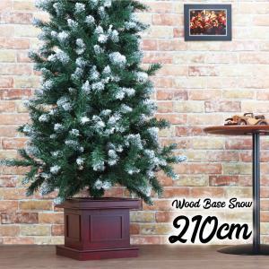 クリスマスツリー 北欧 おしゃれ ウッドベーススノースリムツリー210cm  木製ポットツリー ヌードツリー【pot】 ningyohonpo