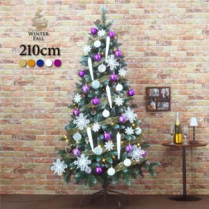 クリスマスツリー おしゃれ 北欧 Winter Fall 210cmドイツトウヒワイドセット LED オーナメント セット 飾り|ningyohonpo