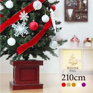 クリスマスツリー 210cm おしゃれ 北欧 Winter Fall ウッドベーススリムツリーセット LED オーナメント セット 飾り ningyohonpo