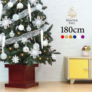 クリスマスツリー 180cm おしゃれ 北欧 Winter Fall ウッドベースツリーセット 飾り|ningyohonpo