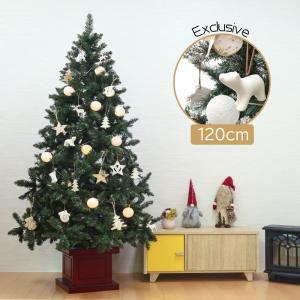 クリスマスツリー LED ウッドベースツリー exclusive 120cm 飾り|ningyohonpo