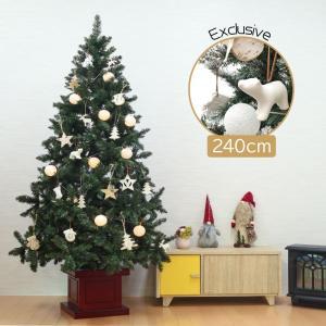 クリスマスツリー LED ウッドベースツリー exclusive 240cm 飾り|ningyohonpo