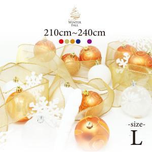 クリスマスツリー オーナメント winter fall おしゃれ 北欧 北欧飾り ライト オーナメント セット LED 飾り|ningyohonpo