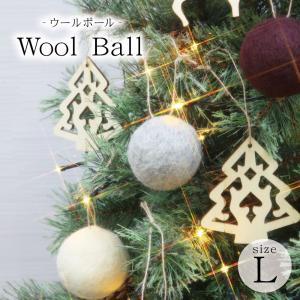 クリスマスツリー オーナメント WOOL Lセット おしゃれ 北欧 北欧飾り ライト オーナメントセットクリスマス|ningyohonpo