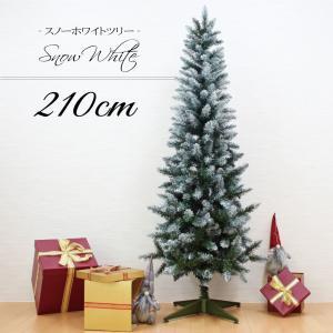 クリスマスツリー 北欧スノーホワイトツリー210cm おしゃれ 飾り ningyohonpo
