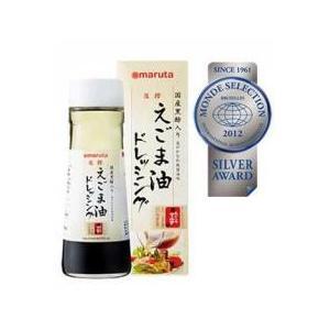 黒酢入り「えごま油」和風ドレッシング200ml|ninjin