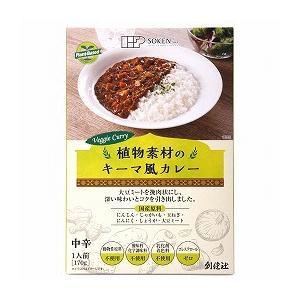 創健社 ベジタブルカレー・キーマタイプ REGULAR(中辛) 170g|ninjin